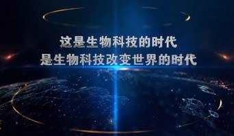 yabo88亚博体育app泓缘生物科技股份有限公司科技篇简介